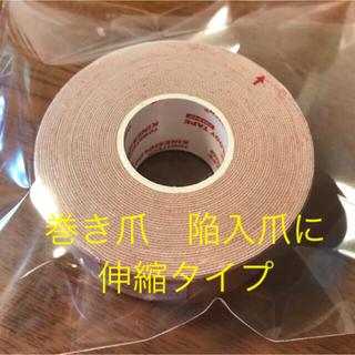 テープ ソフトタイプ テーピング 伸縮性 巻き爪 陥入爪に!肉芽などにも!(その他)