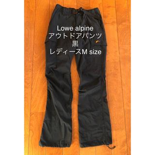 ロウアルパイン(Lowe Alpine)のロウアルパイン アウトドア 登山用品 パンツ M size レディース 黒(登山用品)