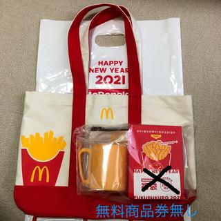 マクドナルド(マクドナルド)の2021  マクドナルド 福袋(フード/ドリンク券)