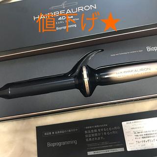 リュミエールブラン(Lumiere Blanc)のリュミエリーナ ヘアビューロン4Dplus カールS(26.5mm)(ヘアアイロン)