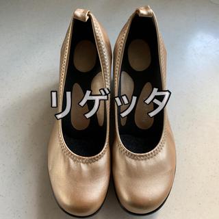 リゲッタ(Re:getA)のリゲッタ Re:getA  ウエッジソール パンプス  靴 M ゴールド(ハイヒール/パンプス)