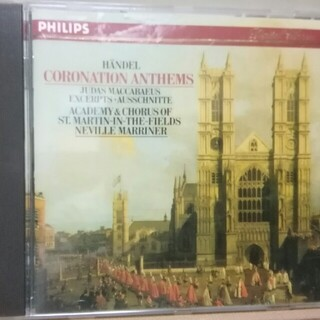 PHILIPS - ヘンデル:戴冠式アンセム 他/ マリナー (CD)