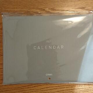 オルビス(ORBIS)のORBIS カレンダー  2021(カレンダー/スケジュール)