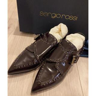 セルジオロッシ(Sergio Rossi)のSergio Rossiセルジオロッシ ローファー スタッズ  フラットシューズ(ローファー/革靴)