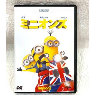 ミニオン(ミニオン)のミニオンズ DVD(キッズ/ファミリー)