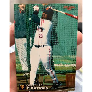ヨミウリジャイアンツ(読売ジャイアンツ)の野球カード(スポーツ選手)