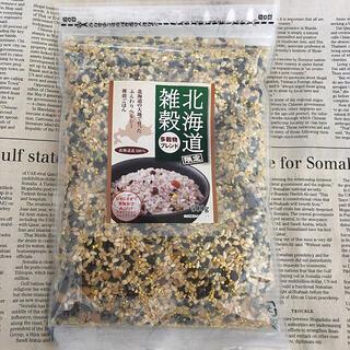 北海道産100% ☆ 大容量 雑穀米 ブレンド米~チャック付き袋で保管が便利~(米/穀物)
