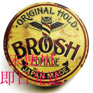 BROSH ブロッシュ オリジナルポマード 115g(ヘアワックス/ヘアクリーム)