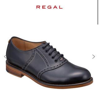 リーガル(REGAL)の【値下げ】REGAL 革底サドルシューズ 24cm(ローファー/革靴)
