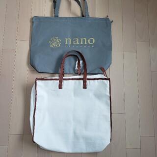 ナノユニバース(nano・universe)のナノユニバース袋(ショップ袋)