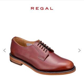 リーガル(REGAL)の【値下げ】REGAL 革底プレーントウ 24cm(ローファー/革靴)