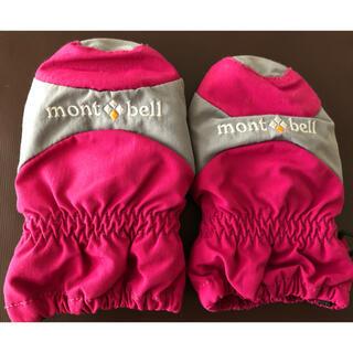 モンベル(mont bell)のモンベル 子供用手袋 2-3歳(手袋)
