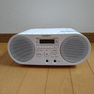 ソニー(SONY)のSONY CDラジカセ パーソナルオーディオシステムZS-S40(ポータブルプレーヤー)