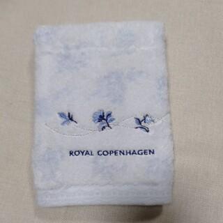 ロイヤルコペンハーゲン(ROYAL COPENHAGEN)の【275】ロイヤルコペンハーゲンミニタオル(ハンカチ)