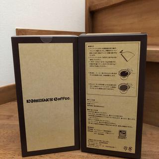 KALDI - コメダ珈琲 福袋 キャニスター 2個セット 2021