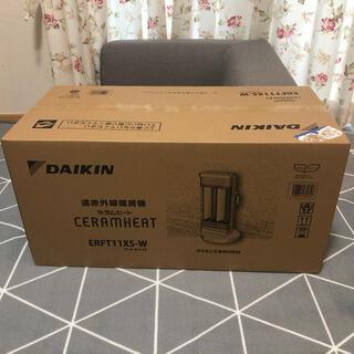 ダイキン(DAIKIN)のダイキン 遠赤外線暖房機 セラムヒート ERFT11XS-W マットホワイト(電気ヒーター)