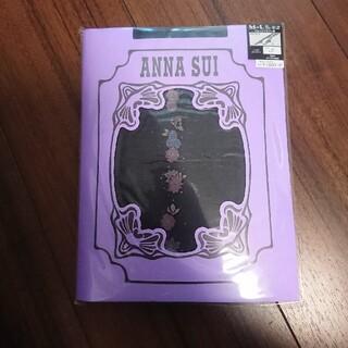 アナスイ(ANNA SUI)のアナスイ ANNA SUI ネイビー タイツ 80デニール フラワー柄(タイツ/ストッキング)