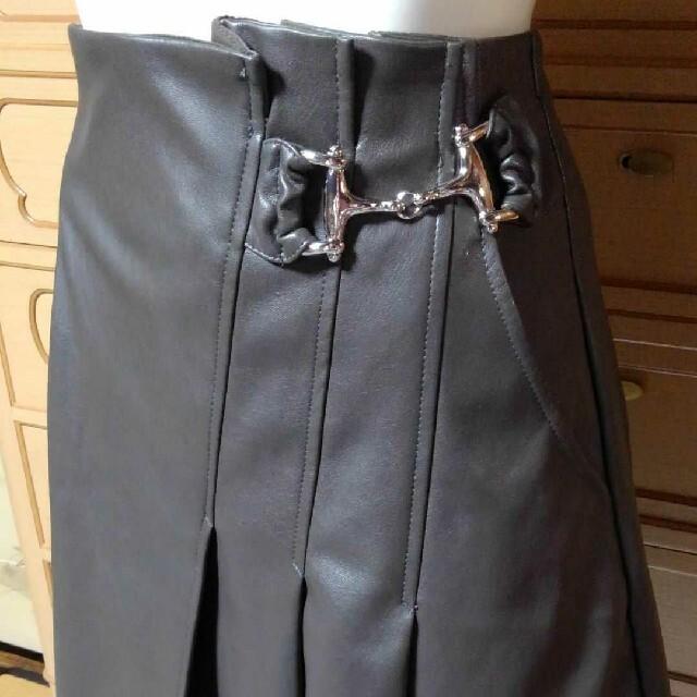 Apuweiser-riche(アプワイザーリッシェ)のアプワイザーリッシェ キュロットスカート 新品未使用 レディースのパンツ(キュロット)の商品写真