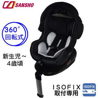 ‼️新品‼️新生児~4歳まで回転型チャイルドシート ISOFIX取り付け(自動車用チャイルドシート本体)