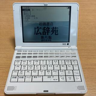 セイコー(SEIKO)のSEIKO セイコー 電子辞書 SⅡ SL900X(その他)