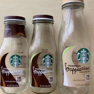 スターバックスコーヒー(Starbucks Coffee)の【日本未発売】スターバックスフラペチーノボトル(その他)