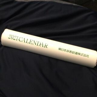 ジェイアール(JR)のJR東日本 2021カレンダー(カレンダー/スケジュール)