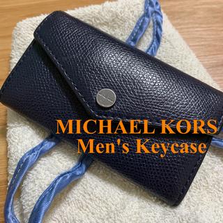 マイケルコース(Michael Kors)のMICHAEL KORS/メンズ キーケース(キーケース)