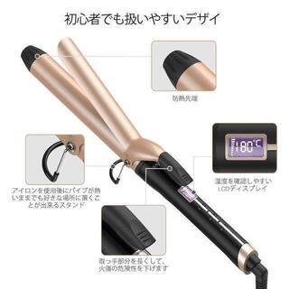 ヘアアイロン 32mmコテ カール マイナスイオン 温度LCD表示 プロ仕様 8(ヘアアイロン)