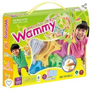 コクヨ(コクヨ)のWammy(知育玩具)