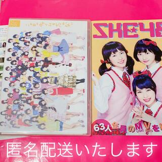 エスケーイーフォーティーエイト(SKE48)のSKE48 この日のチャイムを忘れない(アイドルグッズ)