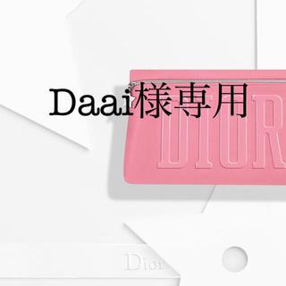 クリスチャンディオール(Christian Dior)のDior  ディオール  2021限定 ピンクポーチ ノベルティ(ポーチ)