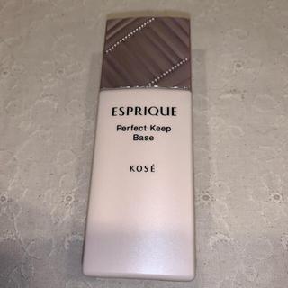 エスプリーク(ESPRIQUE)の専用ESPRIQUEエスプリーク パーフェクトキープベース 未使用(化粧下地)