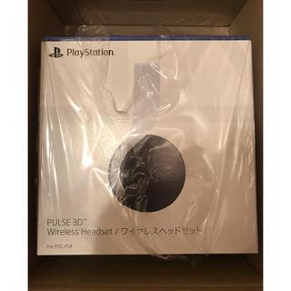 プレイステーション(PlayStation)の新品 即発送 PS5 PULSE 3D ワイヤレス ヘッドセット(ヘッドフォン/イヤフォン)