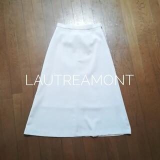 ロートレアモン(LAUTREAMONT)のセミフレアーミモレ丈スカート(ロングスカート)