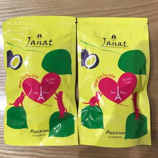 カルディ(KALDI)のカルディ 紅茶 水出し用ティーバッグ  水出しティー(茶)