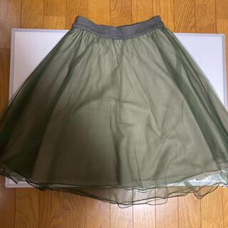 フリーズマート(FREE'S MART)のオーガンジースカート(ひざ丈スカート)