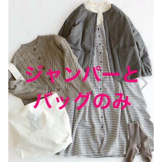 SM2 - SM2 web限定福袋