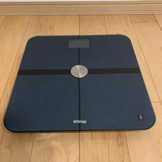 Withings スマート体重計 Smart Body Analyzer