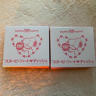 スヌーピー(SNOOPY)のサーティーワン福袋 スヌーピーハート❤️ディッシュ ピンク2枚(ノベルティグッズ)