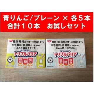 トリプルバリア【お得なMIXセット】2味(青りんご・プレーン)×5本=合計10本