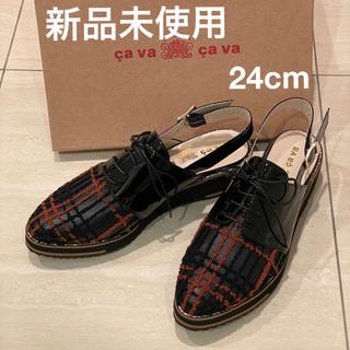 サヴァサヴァ(cavacava)のcavacava サヴァサヴァ 24.0cm(ローファー/革靴)
