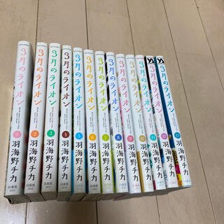 ハクセンシャ(白泉社)の3月のライオン1-13巻セット(全巻セット)