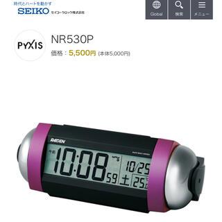 セイコー(SEIKO)のSEIKO ライデン電波時計(ピンク)(置時計)