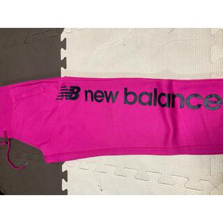 ニューバランス(New Balance)の裏起毛 ニューバランス(その他)
