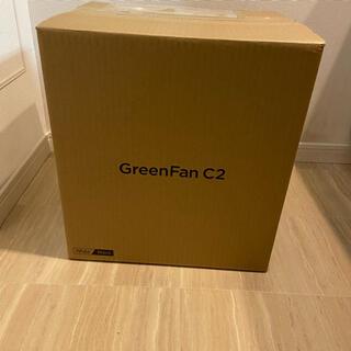 バルミューダ(BALMUDA)の新品未開封 BALMUDA GreenFan C2 A02A-WK (サーキュレーター)