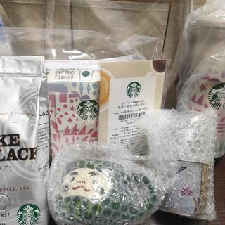 スターバックスコーヒー(Starbucks Coffee)のスタバ福袋 2021 抜き取りなし(フード/ドリンク券)