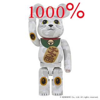 メディコムトイ(MEDICOM TOY)のNEW YEAR BE@RBRICK BAPE 招き猫 1000%(その他)