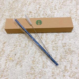 スターバックスコーヒー(Starbucks Coffee)のチタン製 ストロー スターバックス 海外 台湾 スタバ ブルー 箱入り(カトラリー/箸)