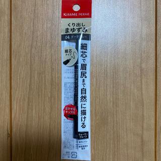 Kiss Me - キスミー フェルム クイックアイブロウ 04 ダークグレー(1本入)