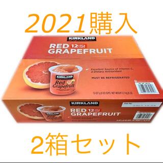 レッド グレープフルーツ カップ シロップ漬け 227g×12 カークランド(フルーツ)